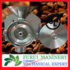 high capacity italian coffee grinder/large coffee grinder/coffee grinder machine for industry 008613103718527