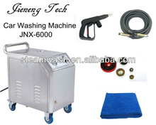 2014 newest product in China market waterless car engine cleaning equipment