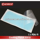 hydrogel fever cooling patch