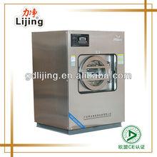 CE fully automatic 20kg laundry shop using front loading washer machine