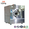 100kg CE approved stainless hotel industrial washing machines garments