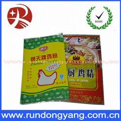 2013 Custom printing heat seal resealable plastic bags for food