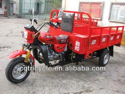 2014 Hot Sale Gasoline Cargo Three Wheel Motorcycle