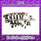 socket din standard hex titanium bolts nuts washers screws