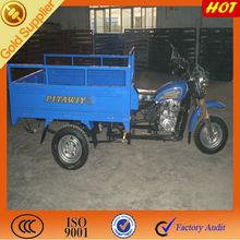 Bottom price high power cargo tricycle 3 wheel motor