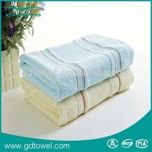 Beautiful dobby border cotton terry towel