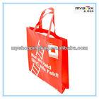 shopping bag making manufacturer pp woven bag china