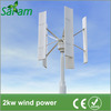 2KW Vertial Axis Wind Turbine Generator