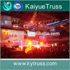 concert stage truss