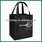 High quality customized logo non woven bag,PP non woven shopping bag,cheap non woven grocery bag