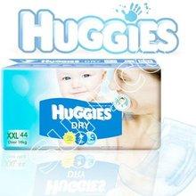 Diapers H Super Jumbo XXLl44