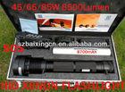 85W HID Xenon 8700mAh Flashlight Torch