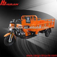 HUJU 200cc cabin three wheel motorcycle / three wheel motorcycle passengers / three wheel vehicles for sale
