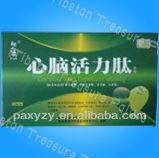 Tibet Blood Sugar diabetes herbal food