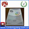 Clear Window Resealable Transparent Plastic Underwear Bag