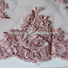 new organza wedding lace fabric,embroidery tulle cotton bridal lace fabric