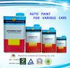 Car Paint Hardener: 2K quicken dried auto paint hardener