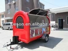 Hot sale vending car cheap fiberglass trailer food YS-FV300-2