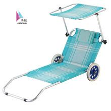 Outdoor lounger GXB-019 Folding Alu.beach bed with wheel