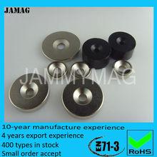 epoxy coated magnet ring