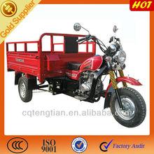 150CC Aircooling Tuk Tuk Cargo Tricycle Motorcycle