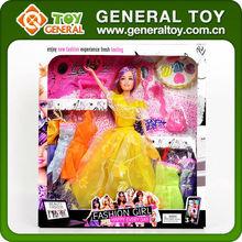 On line vestido da boneca - up jogos de menina, Vestido de noiva boneca, Fotos de belos boneca