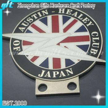 2014 New product metal car badge, cheap car emblem, car logo badge of China manufacturer