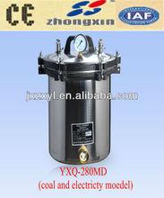 YXQ series laboratory hot water sterilizer