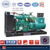 150kw diesel generator set