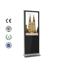 42 Inch Trendy Wifi Vertical Floor Standing Lcd Advertising Display