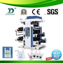 SANYUAN YT-2800 flex printing machine price