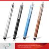 Digital advanced capacitive nib touch pen for ipad