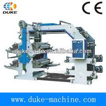 DK-BB Four Colors Flexographic Film Printing Machine