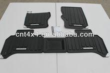 Rubber Car Mat for Accessories Range Rover Vogue 2013 Model