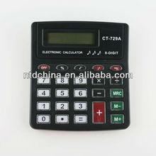cartoon 8 digit calculator