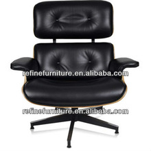 charles and ray emas lounge chair replica RF-S098A