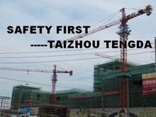 rail tower crane TC5610 6t QTZ63 traveling