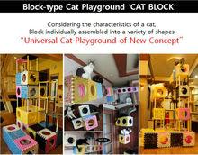 Unique Cat Tree Furniture and Cat Toy Condo CATBLOCK
