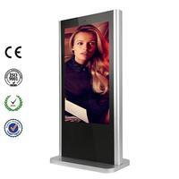 65 Inch 3G Network Supermarket Wireless Stand Advertising Display