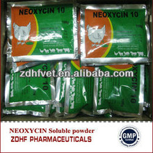 Neomycin sulfate powder animal pass holder/antibiotics