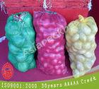 polypropylene (PP) durable tubular leno mesh bags for peanuts