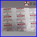 Píldoras de aluminio/tabletas lámina de blister sellado térmico lacado láminadealuminio procedentes de china