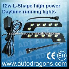 L Shape 12w daytime running lights aluminum black housing for benz,for vw,for bmw