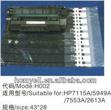 inflatable air column cushion for Toner cartridge HP7115A/5949A/7553A/2613A/05A