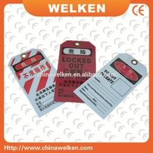 CHINA WELKEN, TIANJIN BRADI, Can Customized ,PVC Warning Safety Lockout Tags