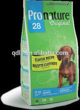 Custom printed stand up pet food bag plastic