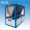High efficiency fan coil unit controller