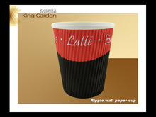 ripple wall hot coffee paper cups with lid