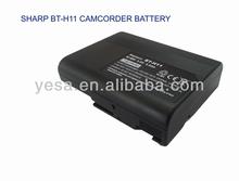 BT-H11 VL-8888, VL-E34S, VL-E39S Camcorder battery