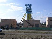 Ukrainian coal mine for sale